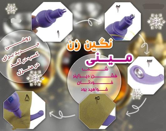 http://www.takshop91.biz/uploads/1006_1413463617.jpg