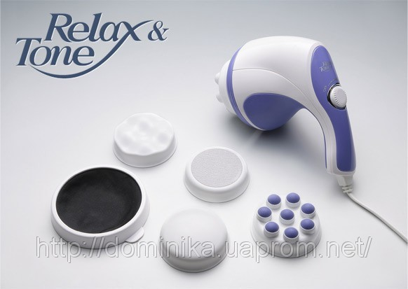 relaxtone tvkala 1 ریلکس اسپین اند تون درجه 1 Relax & Spin & Ton