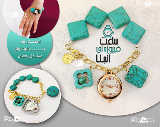 Buy watches CK turquoise Angela design