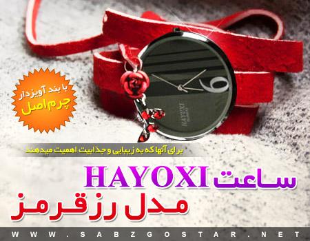 http://www.takshop91.biz/uploads/1028_1393210269.jpg