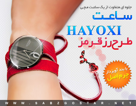 http://www.takshop91.biz/uploads/1028_1393210801.jpg