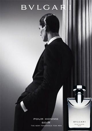 خرید پستی  ادکلن مردانه بولگاری (Bvlgari Pour Homme)