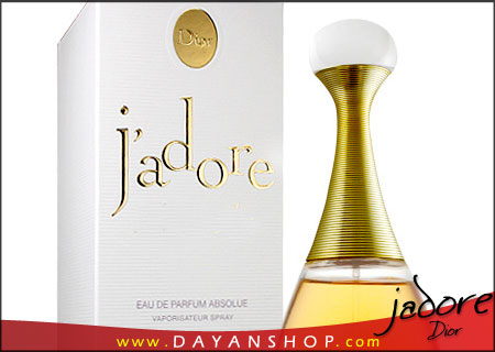 خرید پستی  ادکلن Christian Dior Jadore for women