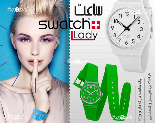 ساعت Swatch Lady