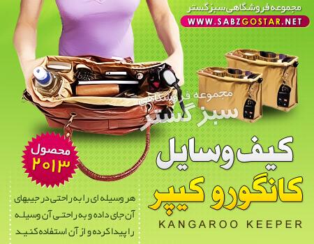 http://www.takshop91.biz/uploads/1202_1384770975.jpg