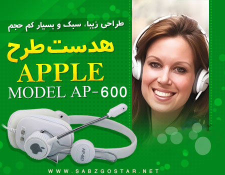 http://www.takshop91.biz/uploads/1238_1384261690.jpg