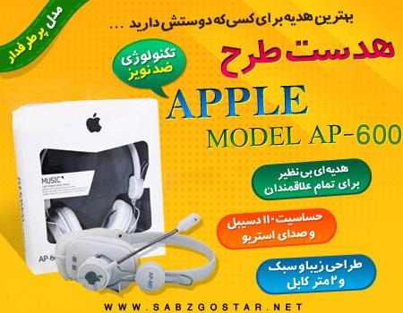 http://www.takshop91.biz/uploads/1238_1384263627.jpg