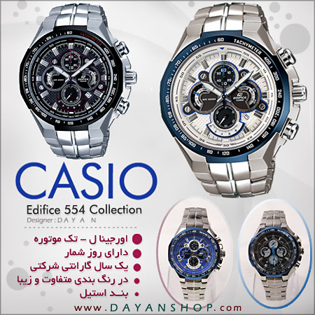 ساعت کاسیو EF 554 Collection