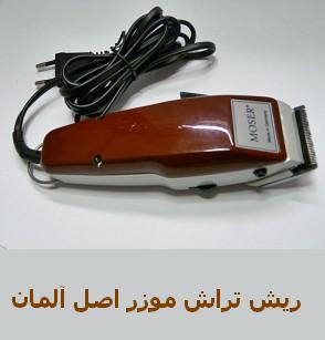 http://www.takshop91.biz/uploads/1378_1507745508.jpg
