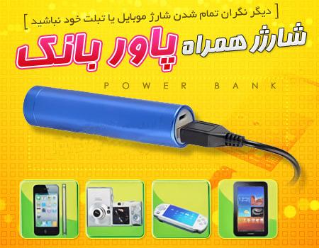 http://www.shop.mihanfaraz.ir/shop/6