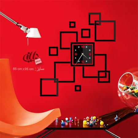 Buy square wall clock Yas design