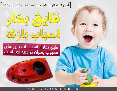 http://www.takshop91.biz/uploads/1480_1404758141.jpg
