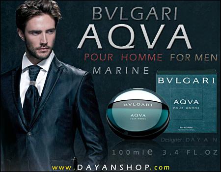 ادكلن مردانه آكوا بولگاري Bvlgari Bulgari AQUA