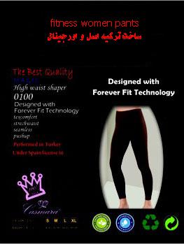 http://behtarinmarket.com/aks/566/fitness%20(2).jpg