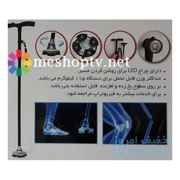 خرید اینترنتی عصای تاشو چراغ دار buy