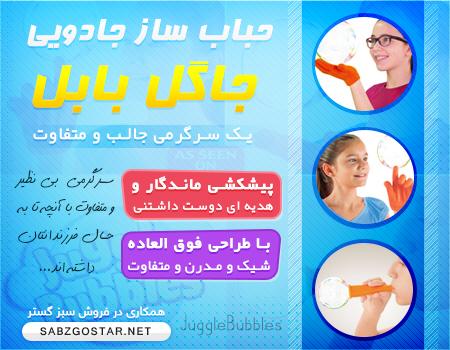 http://www.takshop91.biz/uploads/1593_1417524777.jpg