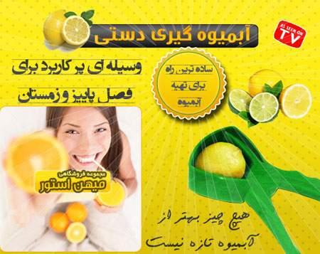 http://www.takshop91.biz/uploads/164_1425040529.jpg