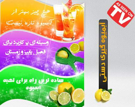 http://www.takshop91.biz/uploads/164_1425043897.jpg
