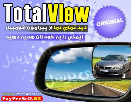 http://www.takshop91.biz/uploads/1654_1425557822.jpg