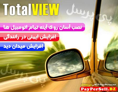 http://www.takshop91.biz/uploads/1654_1425558017.jpg