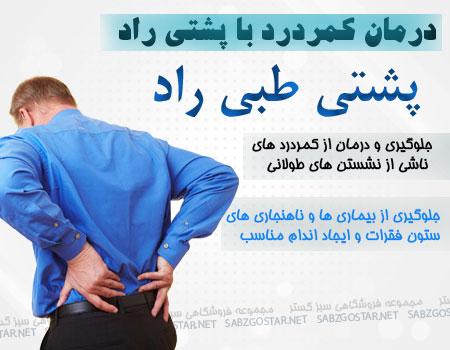http://www.takshop91.biz/uploads/1680_1429532973.jpg