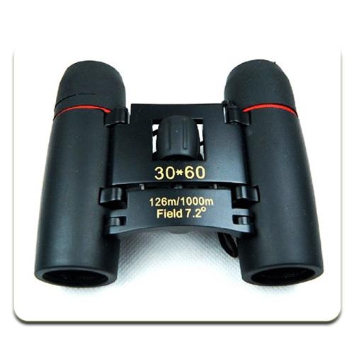 دوربین دو چشمی SAKURA