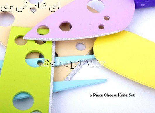 ست کامل پنیر خوری CHEESE KNIFE ست-CHEESE KNIFE ست- Pizzazz Set of 5 Coloured Cheese Knives-ست ۵تایی کارد پنیر خوری-ست کامل کارد پنیر خوری-کارد پنیر خوری لوکس-چاقو پنیر خوری لوکس