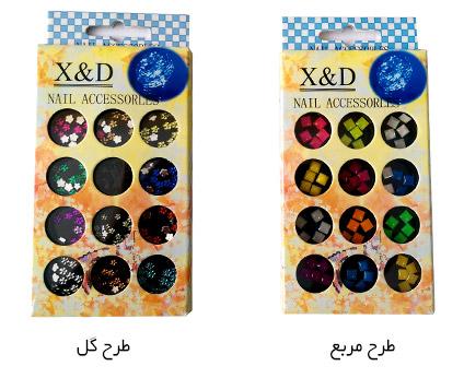 نگین ناخن X&D