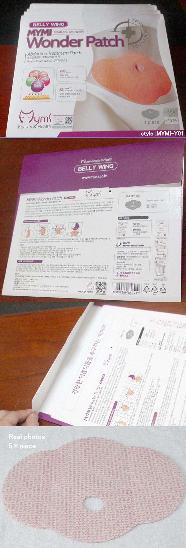 خرید پستی  چسب لاغری واندر پچ اصل کره