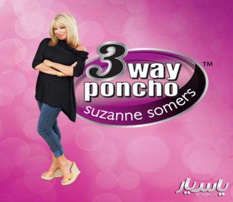 لباس 3Way Poncho