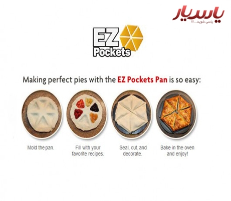 قالب پای و پیراشکی EZ Pockets