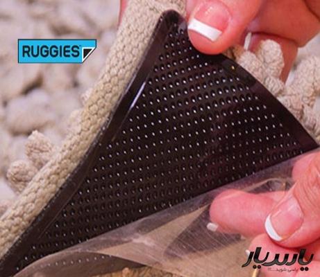خرید پستی  ترمز فرش برند RUGGIES