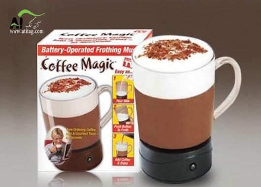 لیوان قهوه ساز کافی مجیک ( قهوه-کافی میکس و کاپوچینو)