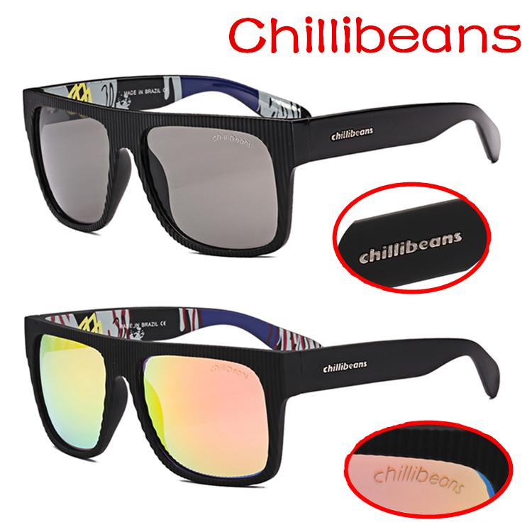 عینک Chillibeans