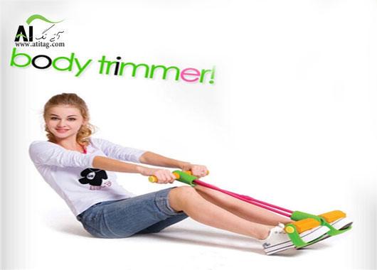 خرید اینترنتی دستگاه body trimmer