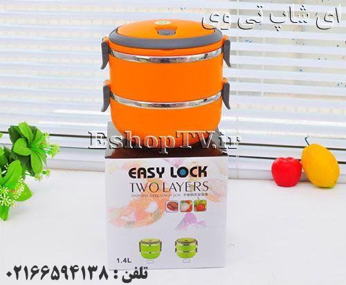 ظرف غذای دو طبقه Lunch box easy لوک-ظرف غذای دو طبقه- Lunch box easy lock- Lunch box -ظرف غذای دو جداره-فلاسک غذای 2 طبقه-فلاسک غذا