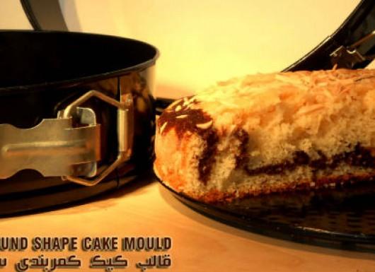 خرید قالب کیک مدل کمربندی 3 تایی از فولاد کربن