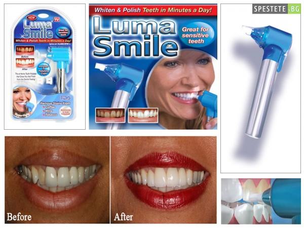 خرید پستی  دستگاه  پولیش دندان لوما--- سری 1
