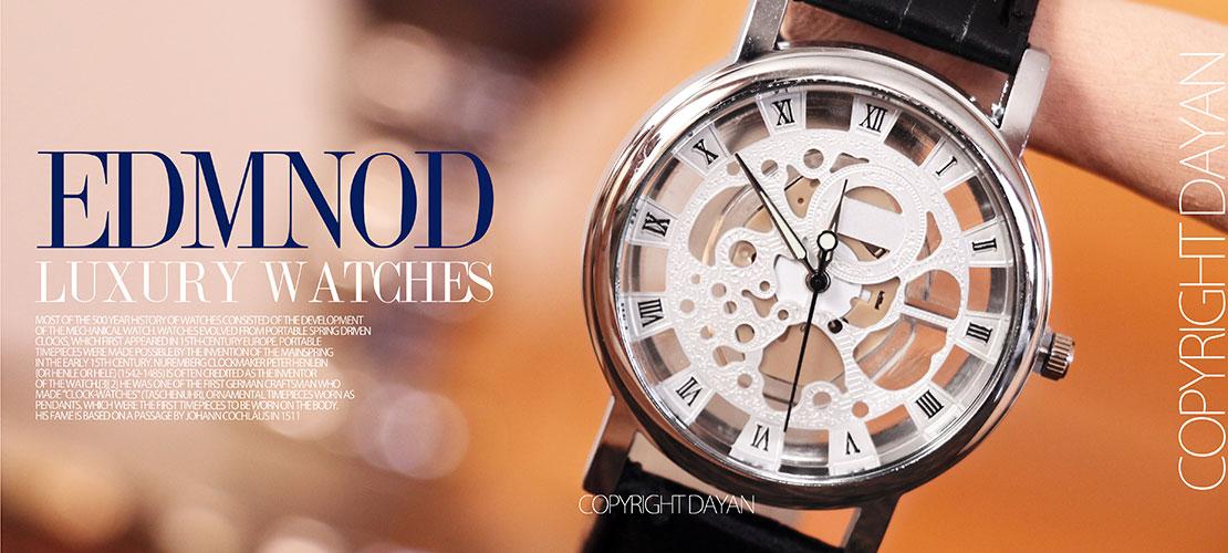 ساعت مچی edmond