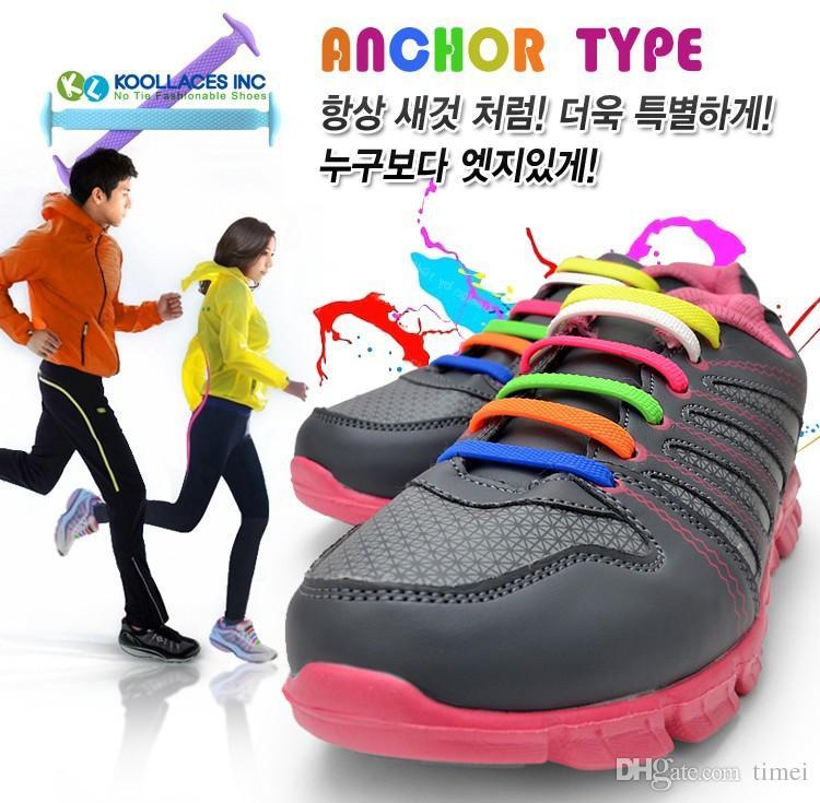 خرید پستی  بند کفش سیلیکونی 2بسته ای