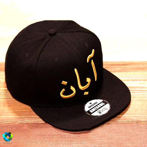 خرید ارزان کلاه نقاب دار کپ با نام ماه تولد شما