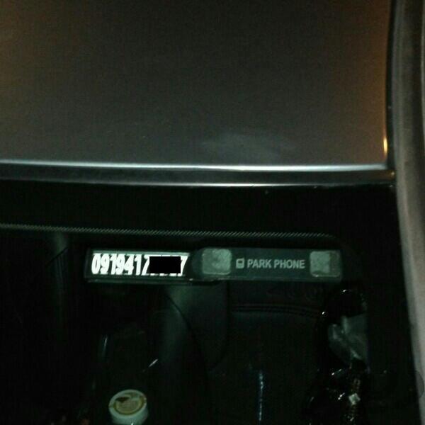 خرید پستی  پارک فون خودرو مدرن و شیک