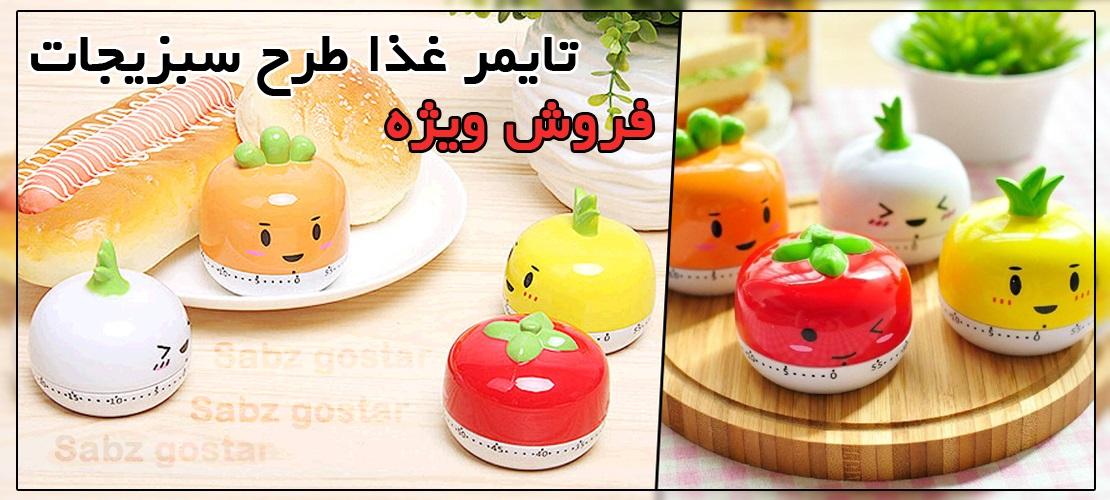 http://www.takshop91.biz/uploads/2257_1463630476.jpg
