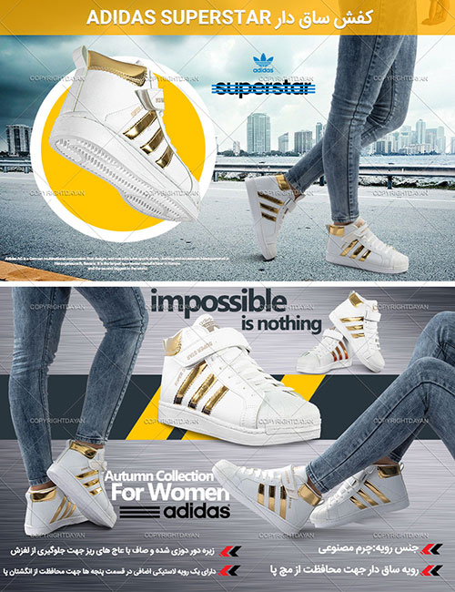 2377 1476464216 کفش آدیداس سوپراستار سفید دخترانه