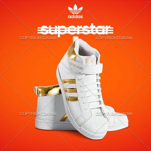 2377 1476466761 کفش آدیداس سوپراستار سفید دخترانه