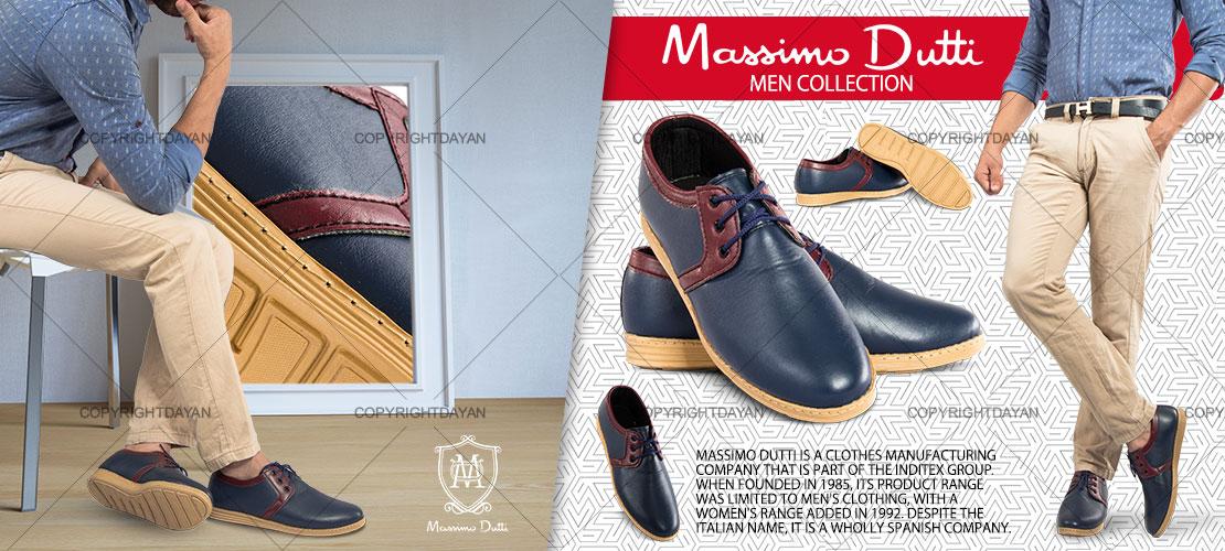 ,, کفش Massimo Dutti ,,