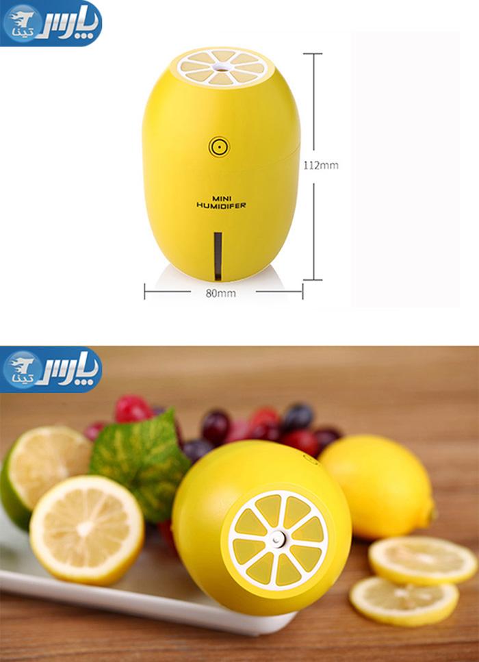 دستگاه بخور آب سرد طرح لیمو
