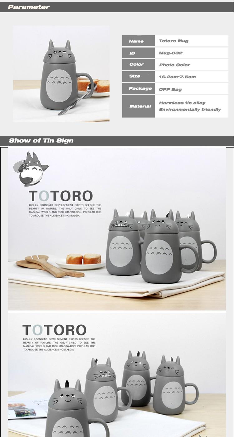 ماگ سرامیکی مدل totoro