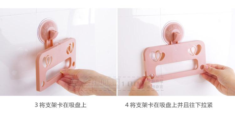 خرید پستی  نگهدارنده درب قابلمه دیواری
