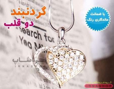 http://www.takshop91.biz/uploads/268_1441427917.jpg